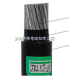 JKTRYJ-10KV 1*300架空电缆