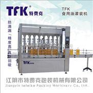 热销调和油灌装机设备
