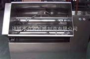 供应鸡排定量分陷机
