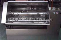 山东众康不锈钢拌馅机 ,变频拌馅机。