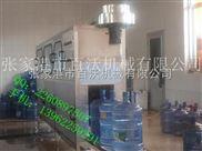 QF-150-张家港直线式QF-150桶装水灌装机