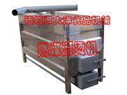 花生米漂烫锅、食品漂烫池、鸡爪漂烫机-大洋机械