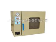 ZKA-6020-真空烤箱价格真空干燥箱厂家直销
