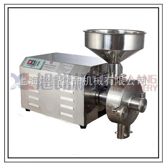 HK-860五谷杂粮磨粉机不锈钢磨粉机厂家直销