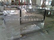 100L半濕料混合機 CH槽型混料機  V型混合機 W型混合機