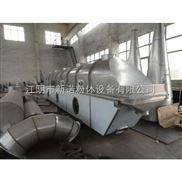 供应:流化床干燥机 内加热振动流化床干燥机