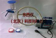 全玻璃微孔濾膜過濾器(帶濾膜一盒)  wi90987