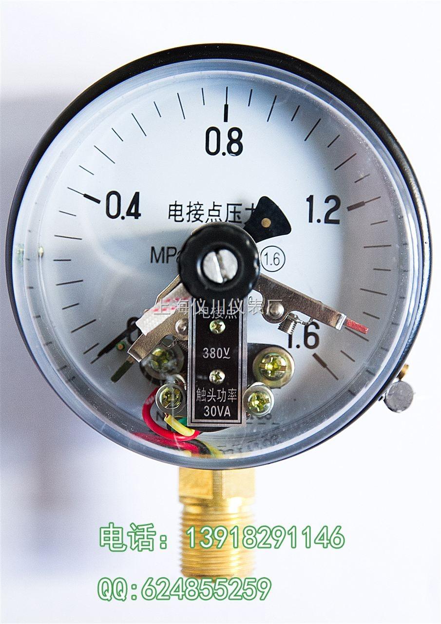 yxc-100 磁助电接点压力表