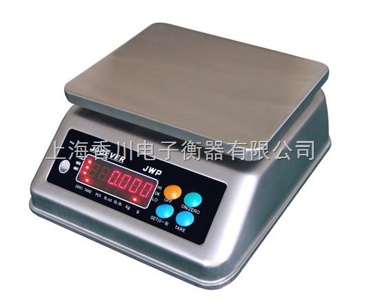 防爆计重电子桌秤 打印条码电子桌秤
