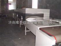 黄金米 黄粉虫 微波烘干机械 食品烘干生产线