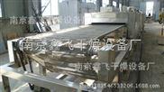 单层网带式干燥机