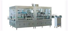 BRGF玻璃瓶三合一体灌装机