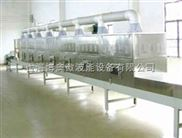 微波大豆粉干燥杀菌机