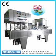 上海众冠铝箔封口机/铝箔膜封口机