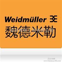 特价库存处理 weidmuerller魏德米勒 河南总代理 全国总代理 接线端子 038026 AK