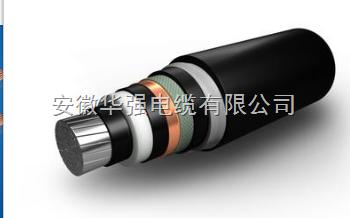 yjlv22-26/35kv-3*185高压电缆