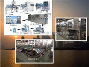 QGF-桶装饮用水生产线