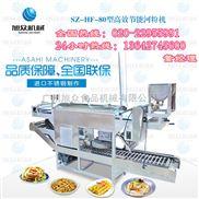 广州全自动沙河粉机