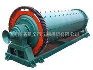 自动化高效率的成翔矿用球磨机 水泥球磨机