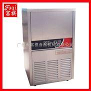【广州富祺】SD-43制冰机 小型制冰机 制冰机西餐店专用 欢迎订购