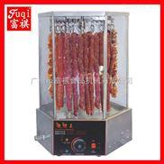 【广州富祺】EB-36-2旋转式羊肉串烤炉 羊肉串烤炉 旋转烧烤炉 质量好 欢迎选购