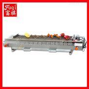 【广州富祺】GB-220燃气无烟烧烤炉 烧烤炉价格 烧烤炉厂家直销