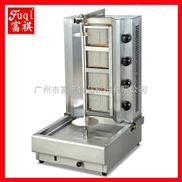 【广州富祺】厂家直销 燃气中东烧烤炉GB-950 欢迎批发零售