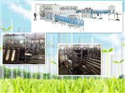 QGF-桶裝水灌裝機