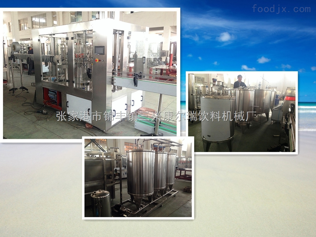 cgf-定量液体灌装机-张家港市锦丰镇三兴康尔瑞饮料