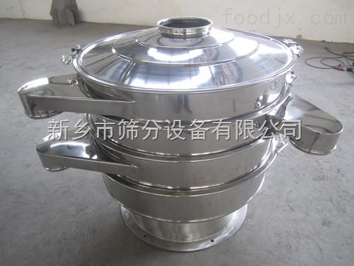 XZS-1200陶瓷行业专用振动筛,浆液过滤筛分机,高产量,精度高