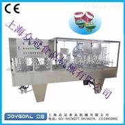 咖啡粉灌装机/咖啡胶囊灌装封口机/上海灌装机/铝箔膜封口机