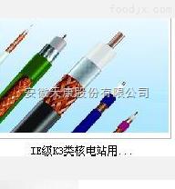 HDYJE-6天康核电站用电缆