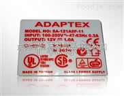 电子电器产品标签5