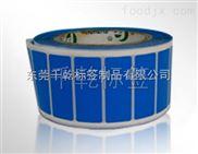 电子电器产品标签53