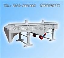 旋涡内筛分机 不锈钢原料直线振动筛