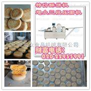 黑龙江多功能酥饼机价格