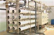 RLRO-饮料行业纯水处理设备