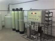 供應集團飲用水設備價格
