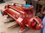卧式多级离心泵_D25-30*5