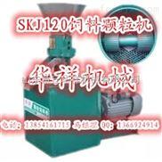 江西鱼饲料颗粒机价格,山东鱼饲料颗粒机设备