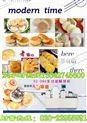 沧州老婆酥饼机价格,沧州全自动酥饼机旭众机械