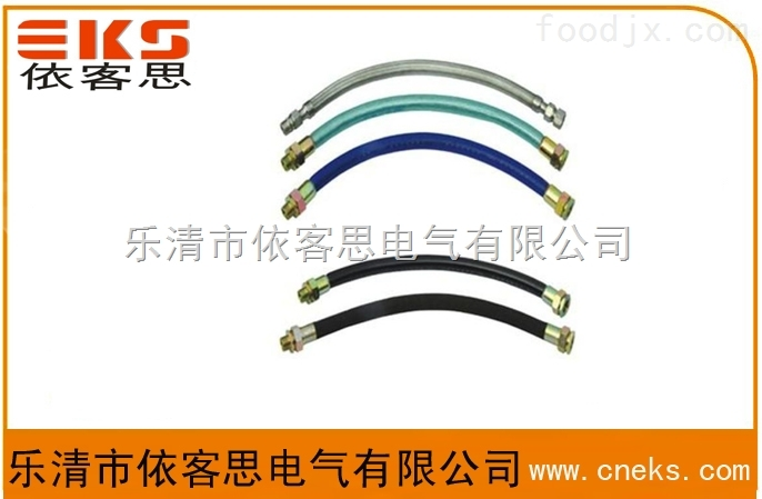 NGD-20*700挠性管价格