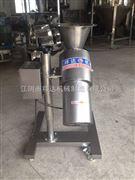 小型饲料颗粒机,颗粒机价格,颗粒机配件制粒机尽在江阴祥达机械