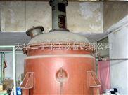 供应二手不锈钢,电加热,搪瓷反应釜