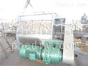 供应WZ系列无重力混合机厂家