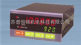 CB920X志美cb920x称重控制仪表,合肥/淮南/蚌埠现货供应CB920X配料控制仪