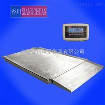 超低带引坡电子地磅,3吨小地磅价格