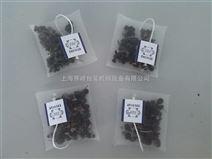 菊花配枸杞配方茶包装机设备