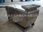 ZS-食品用筛分干燥机