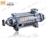 山西DF6-25X7多级耐腐离心泵厂 太原多级耐腐离心泵选型报价 三昌水泵厂